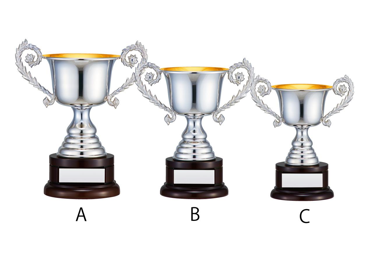 LS-347,シルバーのメッキ色が美しい堂々とした真鍮カップ。まさに優勝者にふさわしいカップ。