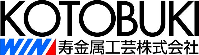 寿金属工芸 | トロフィー・楯・メダル・カップや社章・バッジなど表彰記念品の製造販売